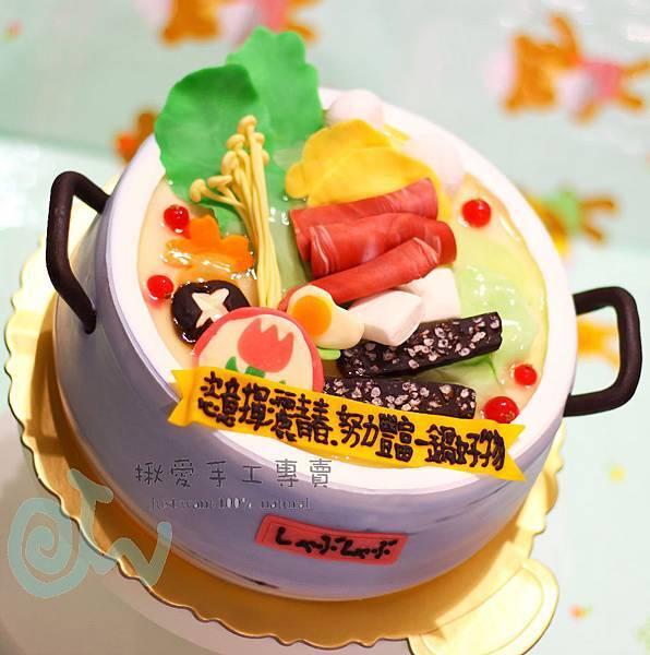 涮涮鍋-4A