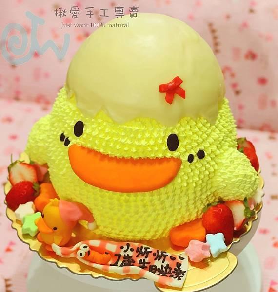 黃色小鴨2-1A