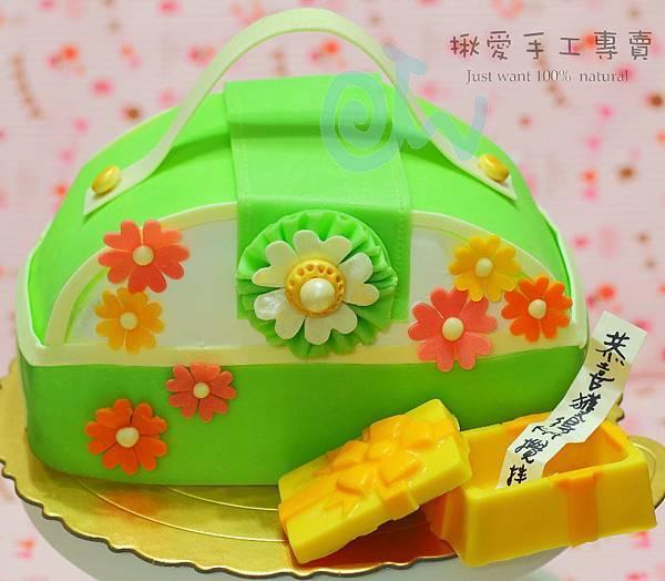 祝我生日快樂之春意盎然裝滿滿荷包1A.jpg