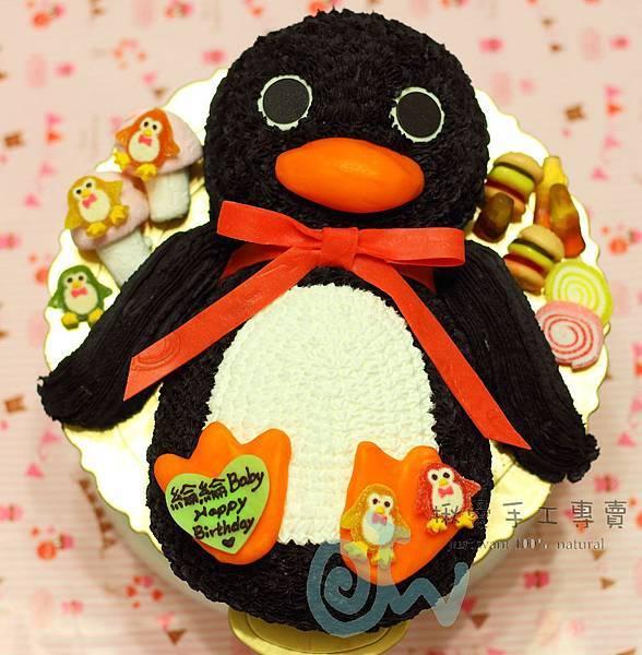 立體黑企鵝1A.jpg