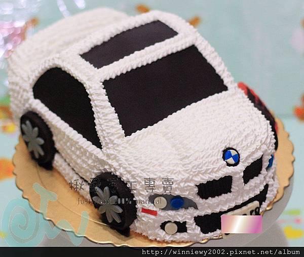 白色BMW E46擠花造型(顏色可自選)