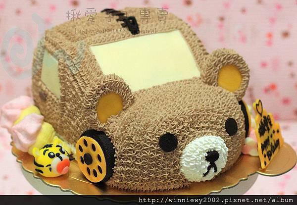 拉拉熊車車(糖偶價格另計)