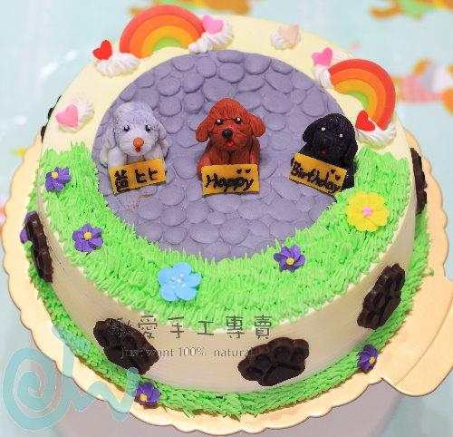 客製3隻貴賓狗造型蛋糕1A.jpg