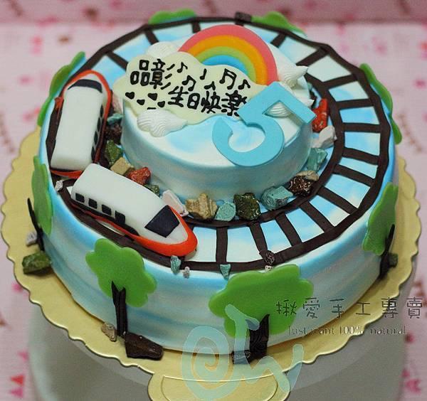 客製雙層台灣高鐵20130909A.jpg