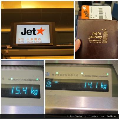 第一次坐廉價航空耶