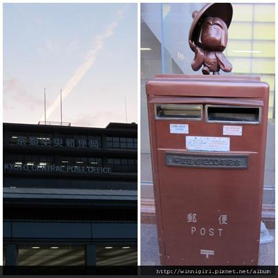 京都郵便總局