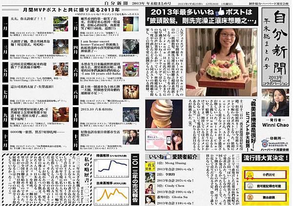 2014-01-01_221051