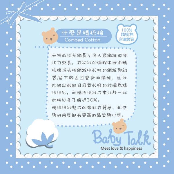 _sE_6681343638.jpg