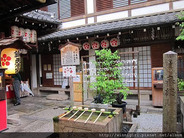 有名的京都名水