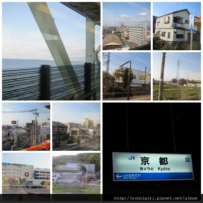 往京都沿途的景色