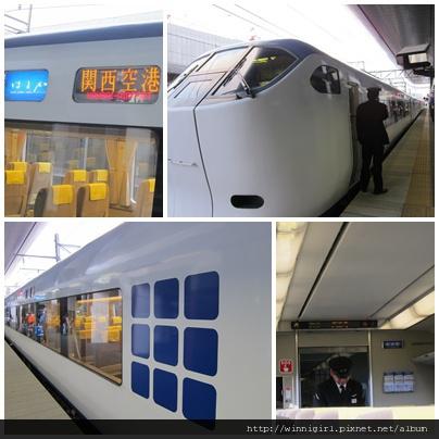 往京都的列車