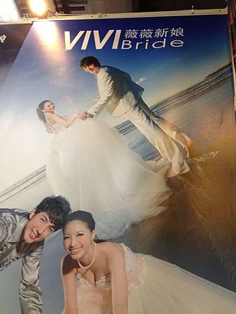 1020420VIVI薇薇新娘