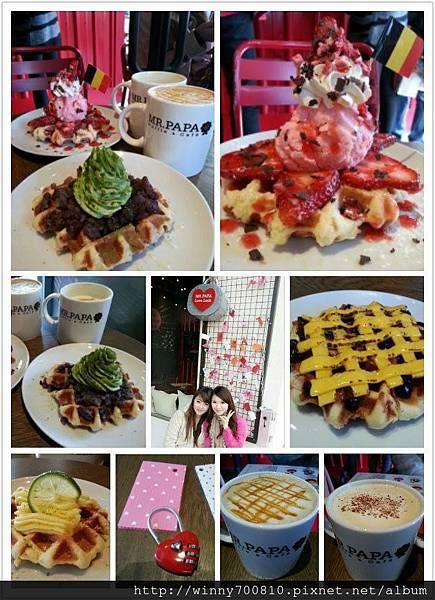MR.PAPA WAFFLE&CAFE 比利時鬆餅專賣店(明耀門市)