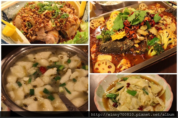 川味兒川菜館