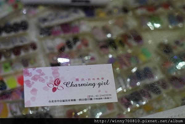 Charming girl 喬米 時尚美學 美甲