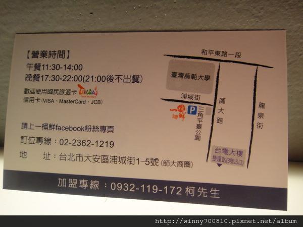 cm20111212735fd7f7f0a8d078c0acf850c90a98