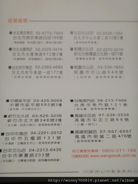 cm201112285fbe2cce5c2b08f99a51a8f9892041