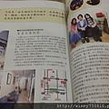 20140730_180044.jpg