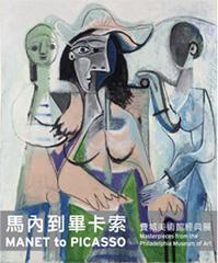 exhibition-p1.jpg