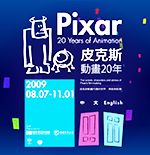 pixar_home150.png