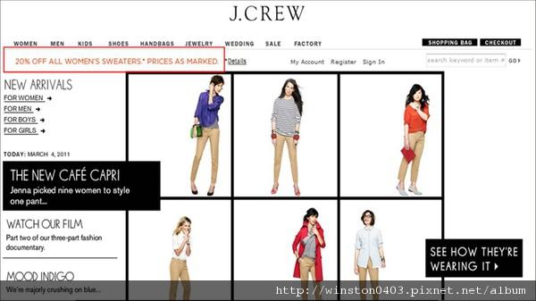 J.CREW.jpg