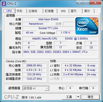 CPU-Z 3.0
