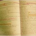 My Grammar Notebook