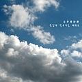 Sky and Cloud 2