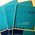 Korean Notebook