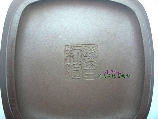 潘奏奇 (3).JPG