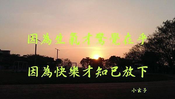 201401150958.jpg