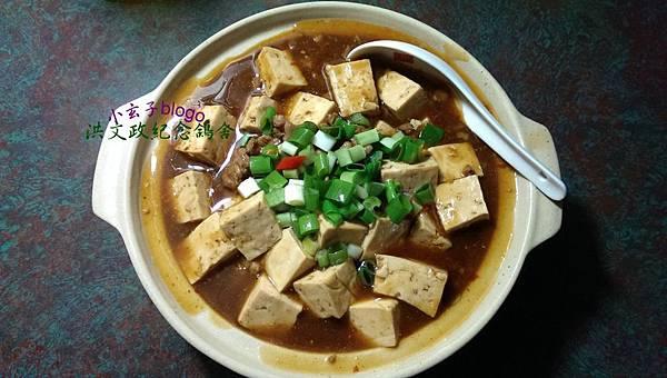 麻婆豆腐 (6).jpg