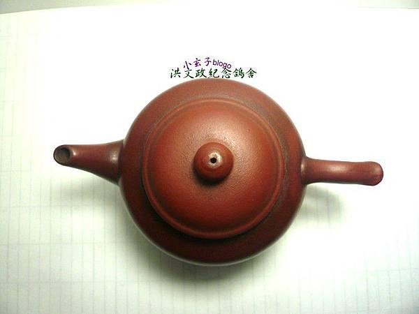 荊溪惠孟臣 (2).JPG