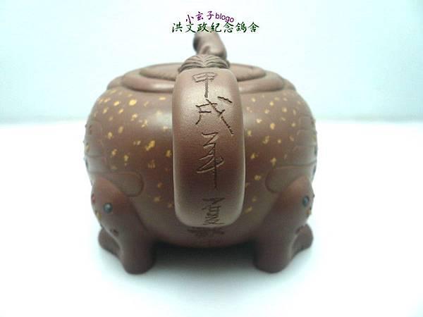 趙滿生 (3).JPG