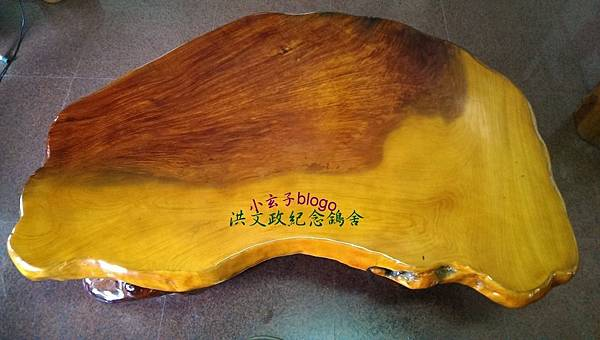 花梨原木桌.jpg