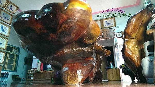 花梨原木桌 (11).jpg