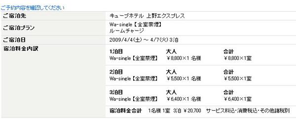 剪輯_31.jpg