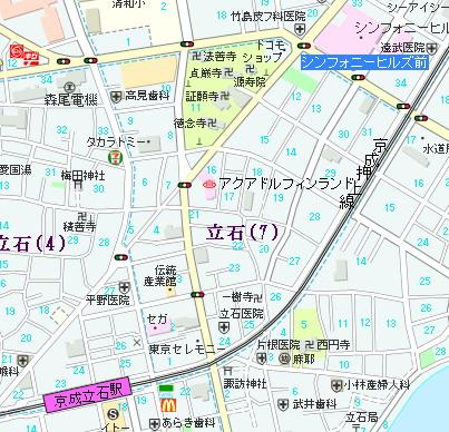 takara2.jpg