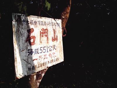 IMAG0528.jpg
