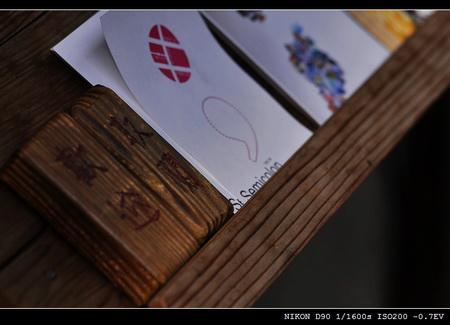 DSC_0038-2.jpg