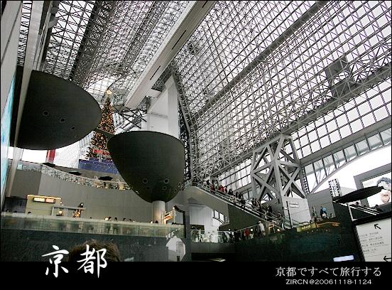 充滿現代感的京都駅內觀