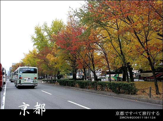 京都街道一隅