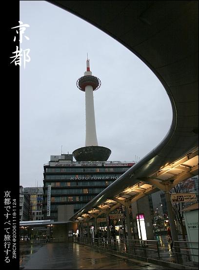 清晨六點的京都塔