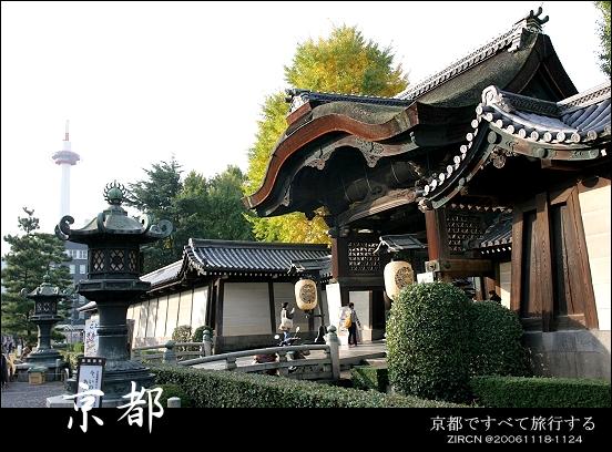 路上經過的東本願寺及東京塔