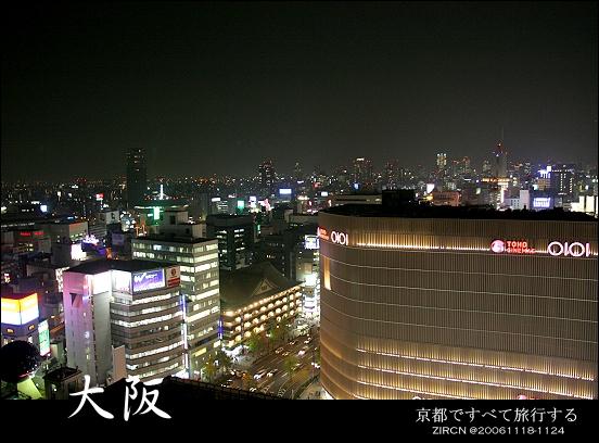 飯店的view,大阪的夜景