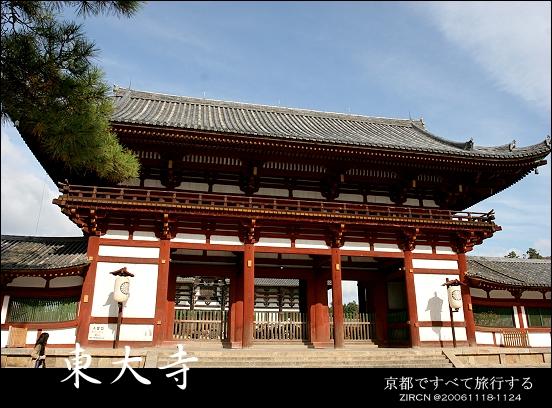 東大寺門口