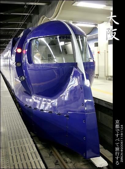長得超炫的列車 XD