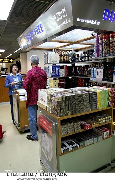 泰國曼谷機場免稅店