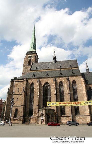 聖巴托羅謬教堂(St. Bartholomew)