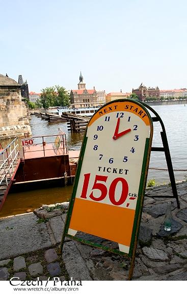我們即將搭2點的船遊維塔瓦河